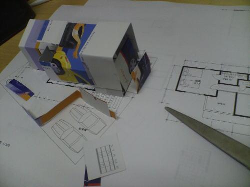 住宅 模型